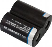 242.560.00.1 Replacement Lithium Battery